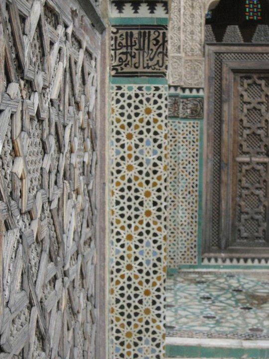 Fez University Morocco