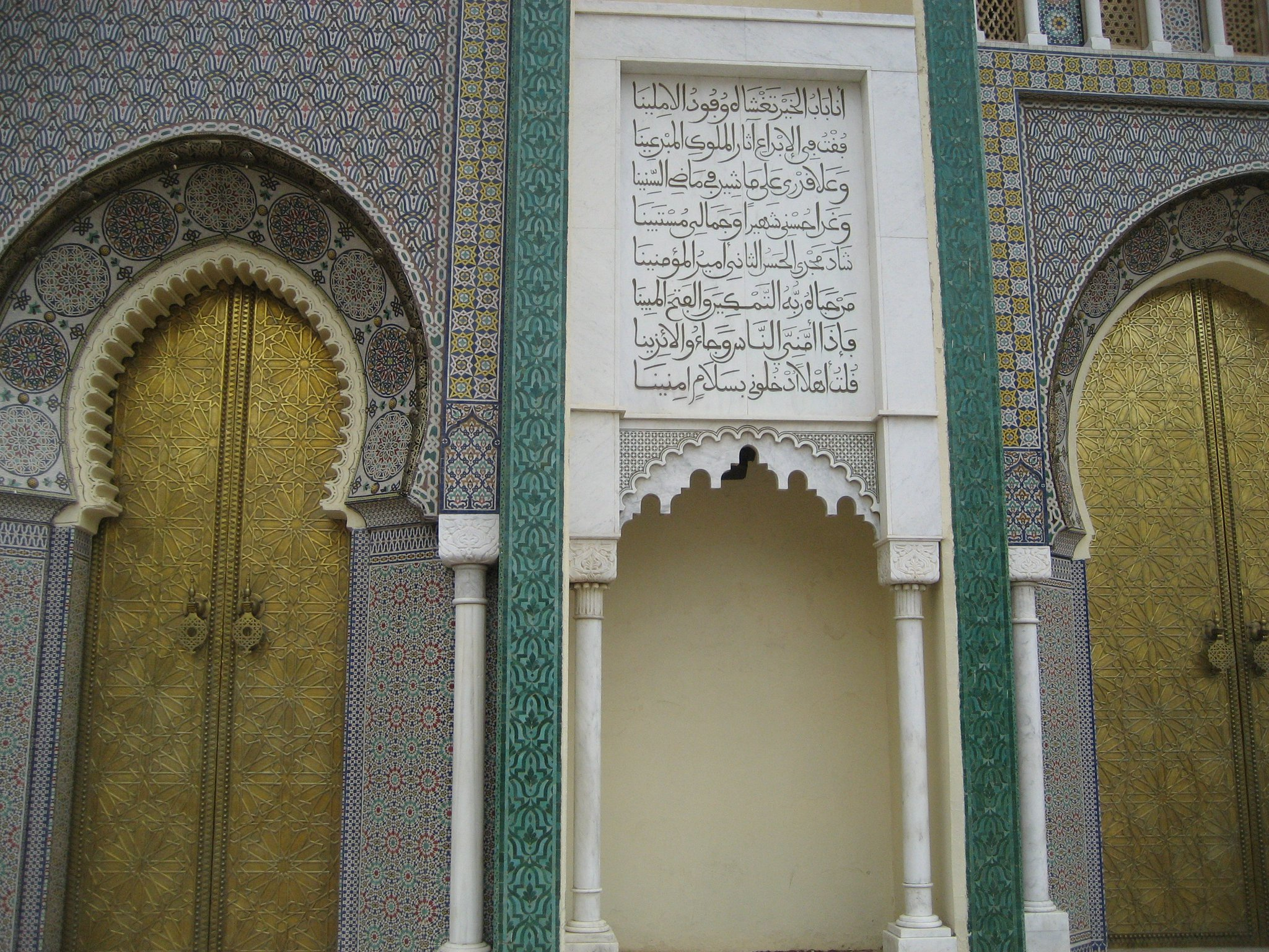 Royal Palace of Fez Morocco